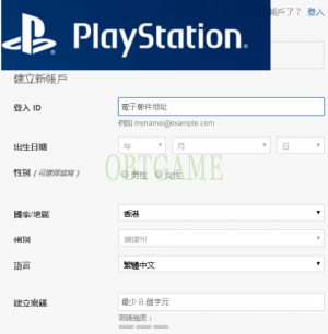 playstation hong kong account