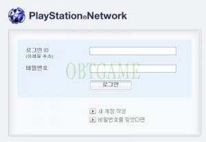 PlayStation Network Korean Account