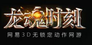 NetEase Twilight Spirits PRE-Open Beta Test Activation Code Account