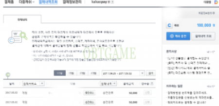 Activate Daum Black Desert Online Korean Account Cash Feature