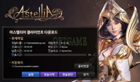 Verified Astellia Nexon Korean Account