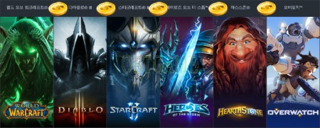 Battlenet Blizzard Korean Server: Battle Coins Blizzard Cash Points Blizzard Balance
