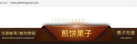 Verified jianbinguozi SD Gundam ONLINE Account Cash Points