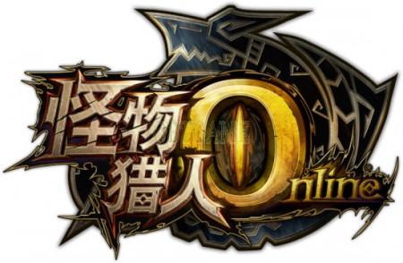 Monster Hunter Online Chinese/CN Server Account