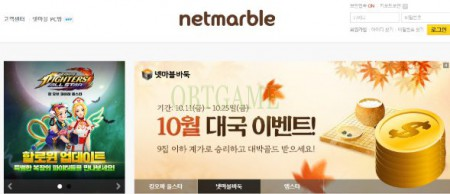 Mstar NetMarble Korean Cash Points Cash Item