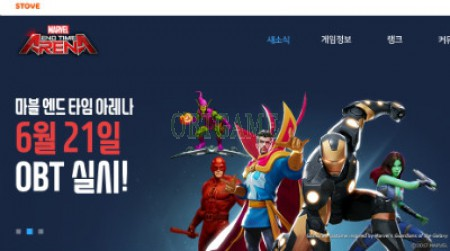 Verified Stove OnStove Korea Account