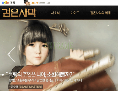 Verified Black Desert Daum Korea OBT Account