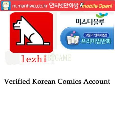 Verified lezhin Mrblue Manhwa Toptoon Comics webtoons Toomics Bomtoon Justoon Bookcube Mcomics Age 19+ Account