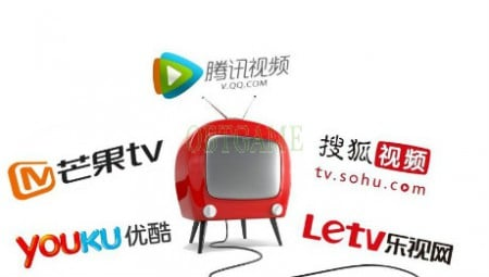 Activation Code for VIP of Chinese Video Websites YouKu, Tencent Video, Mango TV, Sohu TV