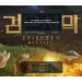 Reset 2nd password of Black Desert KR OBT Account