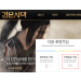 Verify Existing Daum Black Desert Online Korean Account