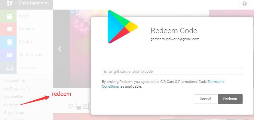 redeem google gift card