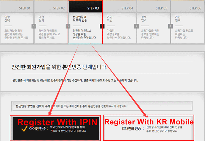 Register LOL Korean Account
