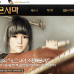 How To Play Black Desert OBT Korea Server Outside Korea