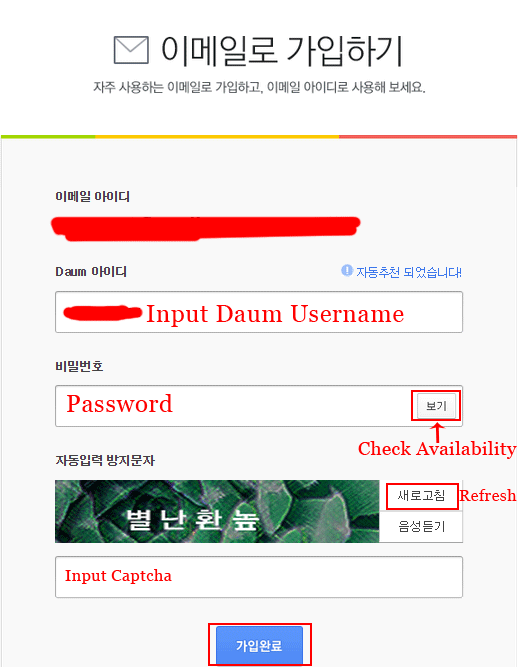 Register-DAUM-NET-Account-With-Email-3