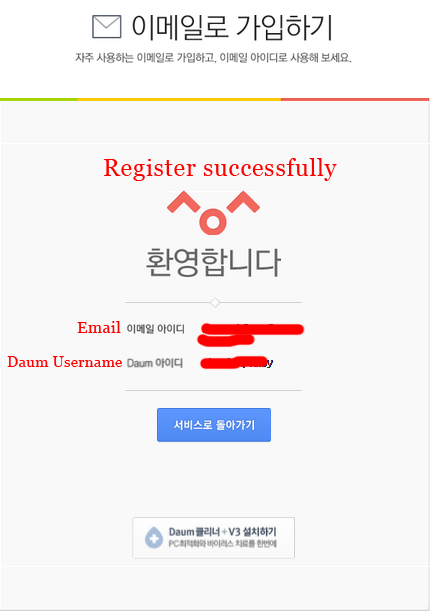 Register-DAUM-NET-Account-With-Email-4