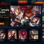 How To Top Up LOL KR Riot Points RP Card
