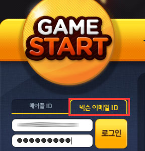 Login verified MapleStory Nexon KR Account