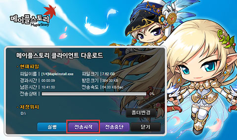 downloading maplestory 1 korean client