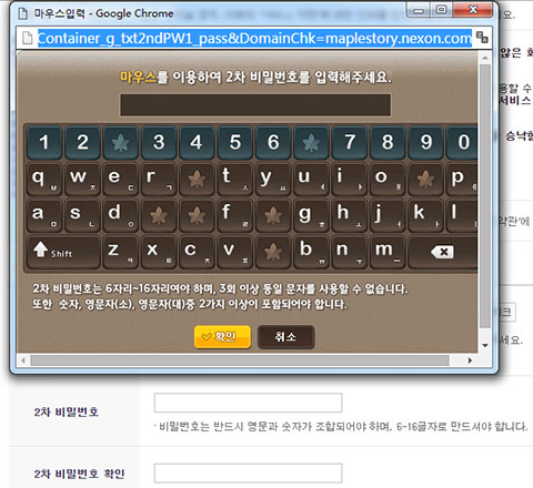 set maplestory 1 ID Password
