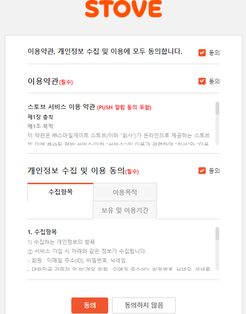 Ultimate Guide] How To Apply South Korea Server Lost Ark