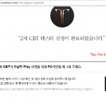 [Ultimate Guide] How To Apply South Korea Server Lost Ark CBT2